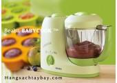 Máy xay và nấu thức ăn cho bé Beaba Babycook-MS02